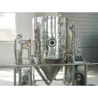Wholesale ZLPG Chinese Herbal Medicine Extract Spray Dryer from china suppliers