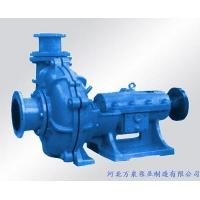Wholesale Slurry pump series Pnj and pnjb type rubber lining pump from china suppliers