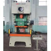 JH21 High Accuracy Pneumatic Power Press with Good Quality