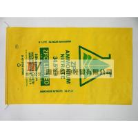 Wholesale plastic woven bag price, pp woven bag price, professional manufacturer from china suppliers