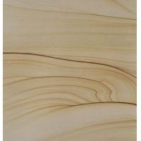 Wholesale Original marble  yellow sandstone from china suppliers