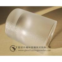 Wholesale aceite de arena anti from china suppliers