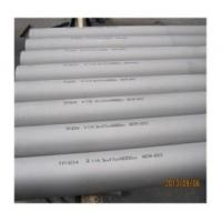stainless steel seamless pipe tube