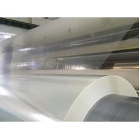 Wholesale Cigarette Pack Hologram Transfer PET Film from china suppliers