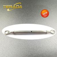 Buy cheap Grade 316 5/8 Size Stainless Steel Closed Plate Eye and Eye Turnbuckle UK Type from wholesalers
