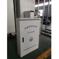 Buy cheap small cabinet from wholesalers