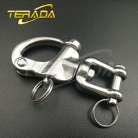 Buy cheap Stainless Steel Marine Clevis Shackle for Keychain with Swivel Clevis from wholesalers