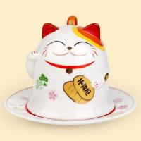 Buy cheap Fortune cat cup from wholesalers