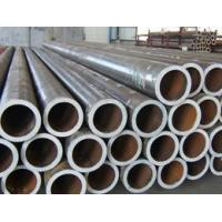 For sale chemical fertilizer pipe seamless steel pipe price