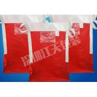 Wholesale Large open tonnage bag from china suppliers