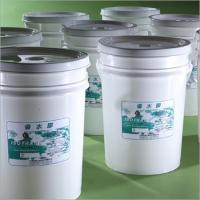 Wholesale Water Based Primer Product Code02 from china suppliers