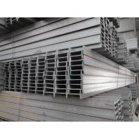 Wholesale Section Bars I Beam from china suppliers