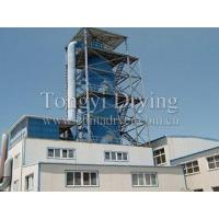 Wholesale Dryer Series YPG Pressure Spray (cooling) from china suppliers