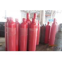 Wholesale Mixed Gases Fire gas IG541 from china suppliers