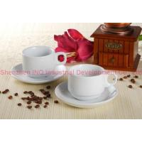 Wholesale Cup & Saucer NTV-CS6C6S13 from china suppliers