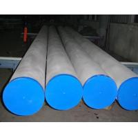 common austenitic stainless steel seamless pipe