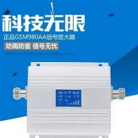 Wholesale GSM signal amplifier GSM980C from china suppliers