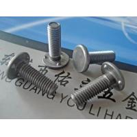 Wholesale Welding screw from china suppliers