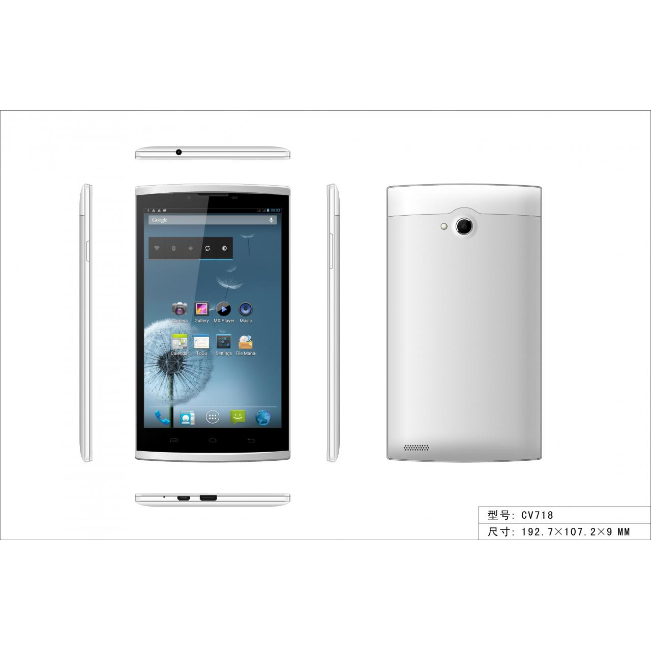 Buy cheap 7 inch 3G tablet PC, built-in MTK8382 Nombers: from wholesalers