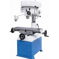 Wholesale XZ50C/XZTM-40 Drilling&milling machine from china suppliers