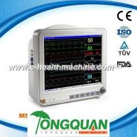 Greatest quality cheap 15 inch portable multiparameter patient monitor MSLMP04-L