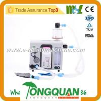 Wholesale Pet Hospital Emergency Apparatus  Pet Use Anesthesia Machine CE Approved MSLGA07  R from china suppliers