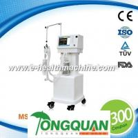 Wholesale Hospital Medical Cheap Ventilator Machine Ventilator Equipment MSLVM01-L from china suppliers