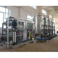 Wholesale tank NJ - 6000 type the second lever pure water equipment from china suppliers