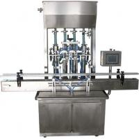 Wholesale Four head automatic paste filling line from china suppliers