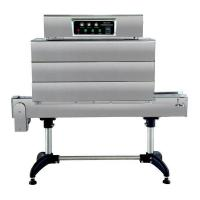 Wholesale label shrink packaging machine from china suppliers