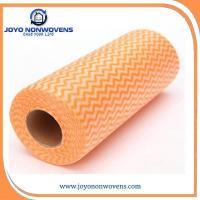 Wholesale Nonwoven Spunlace Household Dust Free Cleaning Wipes from china suppliers