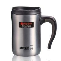 Wholesale 470ML Vacuum Mug Stainless Steel Vacuum Series from china suppliers