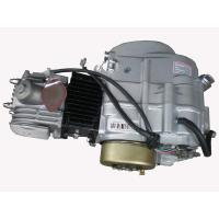 Buy cheap Engine Parts 110cc kick starter engine from wholesalers