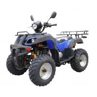 Buy cheap ATV&Quad 2016 Colored/GY6 ATV 001 from wholesalers