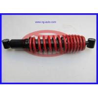 Buy cheap ATV Parts Rear shock for 150cc atv from wholesalers