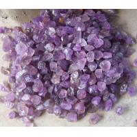 Wholesale Ornaments Amethst rough nugget from china suppliers