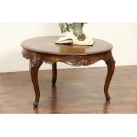 Wholesale Country French Carved 1940's Vintage Coffee Cocktail Table, Marquetry Top from china suppliers