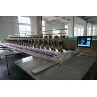 Wholesale Chenille/Chainstitch Computerized Embroidery Machine 640 Towel for Sale from china suppliers