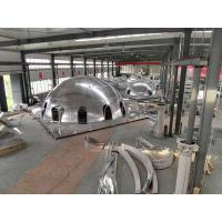 Wholesale Prefabricated Aluminum Church Dome from china suppliers
