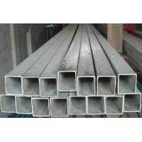 Wholesale 904L Stainless Steel Square Bar from china suppliers