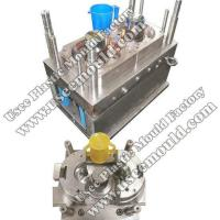 Wholesale Cup mould from china suppliers