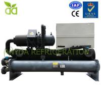 Buy cheap Machinery 60ton Chilled Water System Screwcompressor Chiller Unit from wholesalers