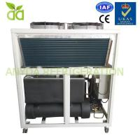 Buy cheap Machinery Air Cooled Glycol Chiller System With -5C Outlet from wholesalers