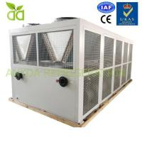 Buy cheap Machinery Packaged Air Cooled HVAC Air Conditioning Screw Water Chiller from wholesalers