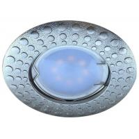 Wholesale Recessed Fixed Ceiling Downlight-792 from china suppliers