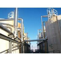 Wholesale Pipe/Tank Insulating from china suppliers