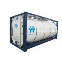 Wholesale 20ft ISO steam heating tank co tank trailer and truck from china suppliers