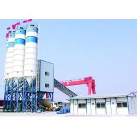 Wholesale Concrete Mixing Plant HSR Concrete Mixing Plant from china suppliers