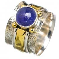 Buy cheap Ana Silver Co Natural Tanzanite 925 Sterling Silver Ring Size 8.25 RING798309 from wholesalers