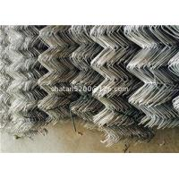 Wholesale China crowd barrier control expanded metal wire mesh chain link fencing from china suppliers